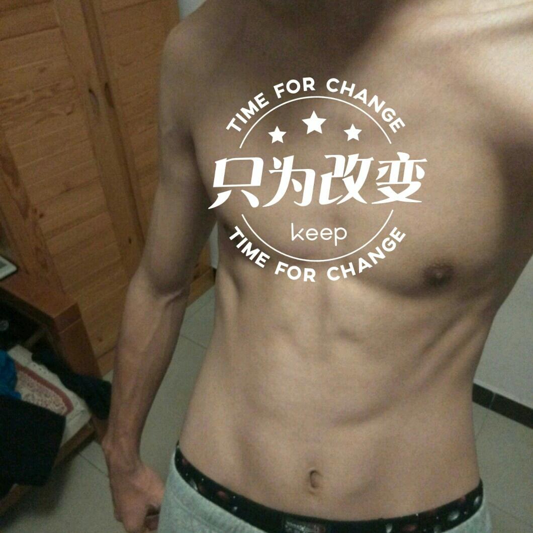 胸肌纹身花纹图