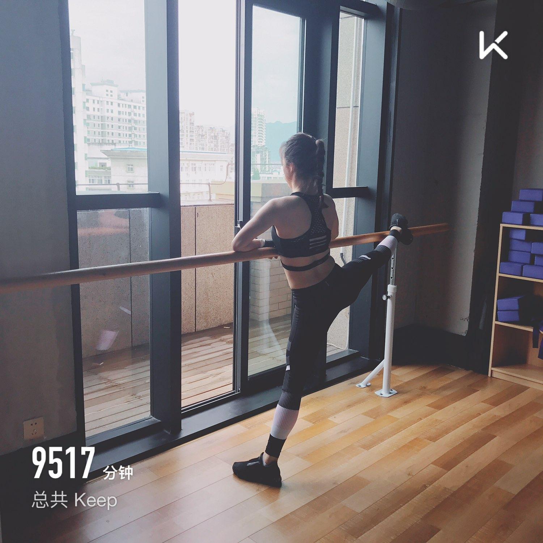"""大连瑜伽 汇_长春学瑜伽教练多少钱"""""""