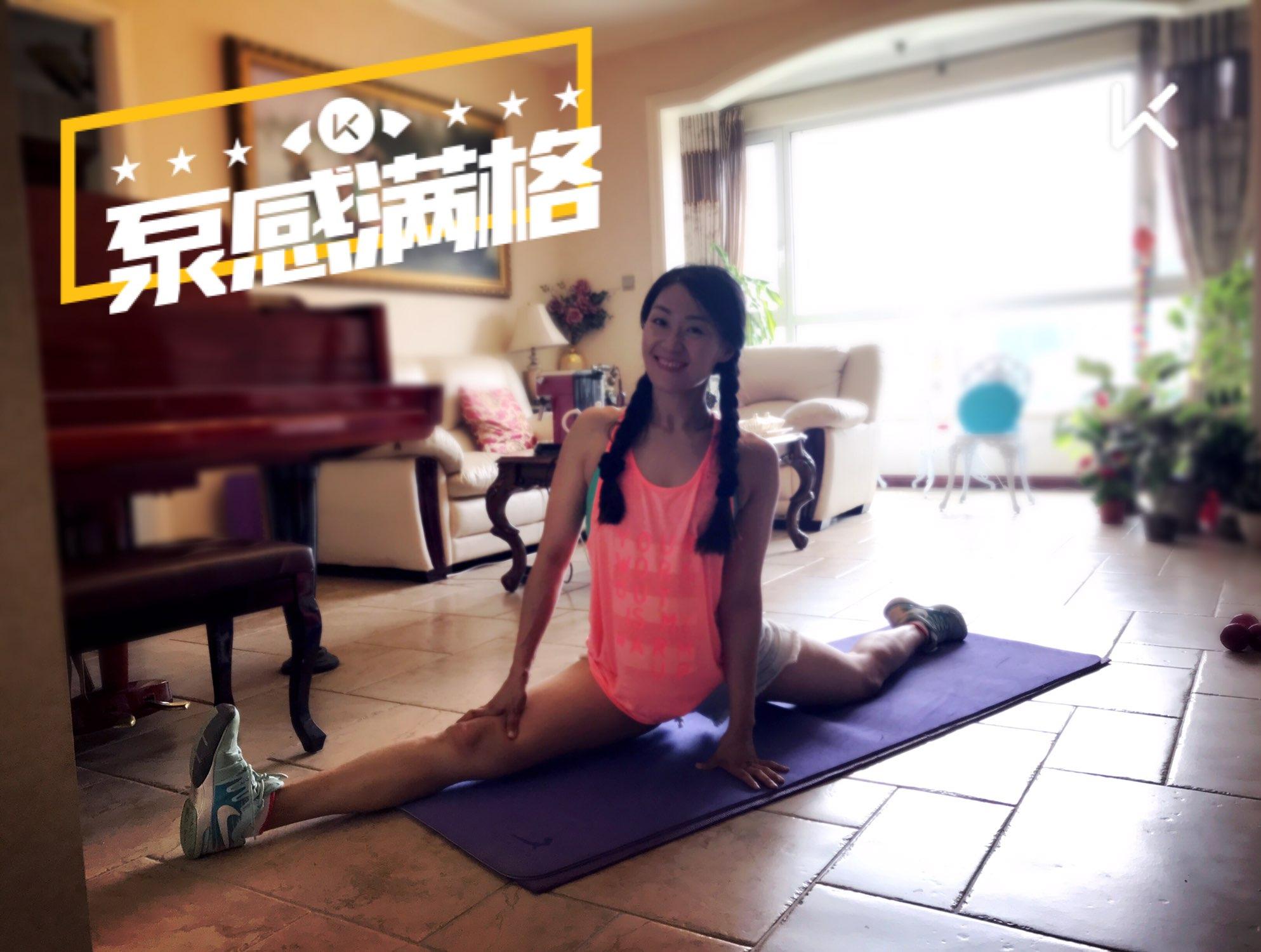 """中国瑜伽旅行_瑜伽的基本动作的图片"""""""