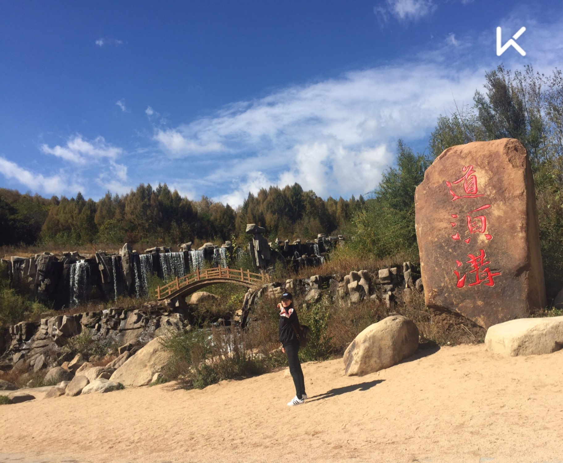 到宁城热水泡温泉,一定要去道须沟景区,顺便去打虎石水库吃鱼