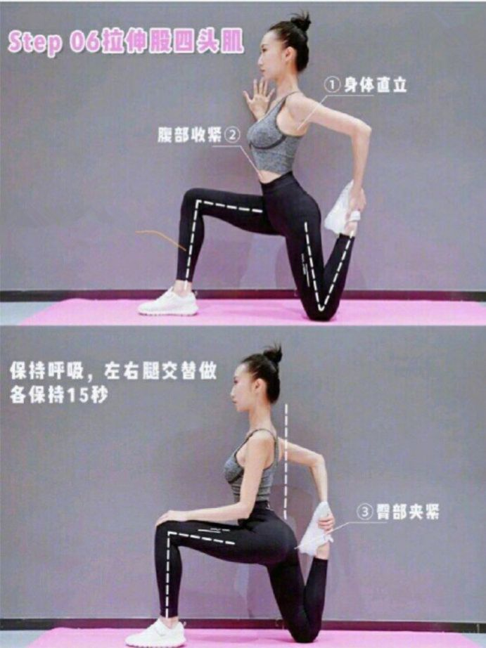 小腿拉伸_[cp]睡前十分钟,8个动作告别肌肉腿、大象腿~奉劝一下在座的 ...